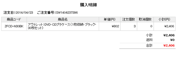 20140505 (3).png