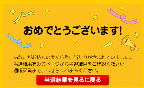 20140920 (13).png